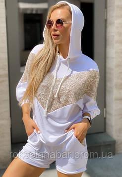 Білий костюм з паєтками