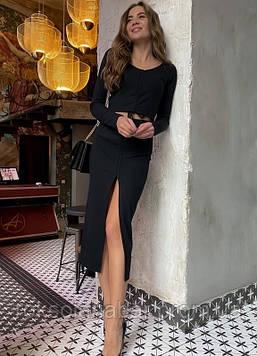 Костюм х/б чёрного цвета с юбкой с разрезом