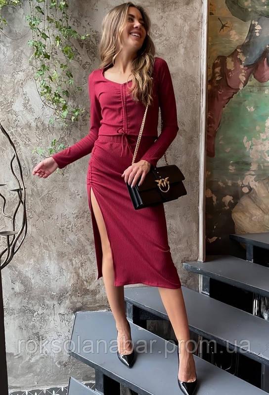 Костюм х/б бордового цвета с юбкой с разрезом
