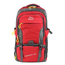 Рюкзак для походов Ronglida 70 л красный (716878)
