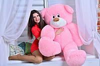 """Мягкая игрушка мишка ДЕН(155 см), Харьков """"Розовый"""""""