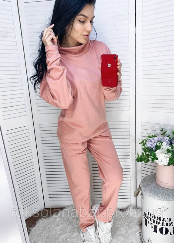 Спортивный костюм розового цвета из джерси плюша