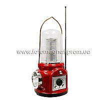 Фонарь с радио (фонарь акумуляторный,на светодиодах) Yajia -5853(SY)