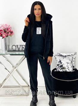 Костюм тройка (жилетка+кофта+штаны) чёрного цвета