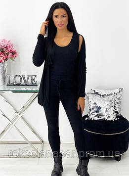 Костюм тройка (кофта+майка+штаны) чёрного цвета