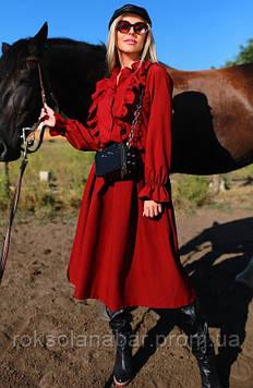 Костюм бордовый с юбкой и рубашкой с рюшами