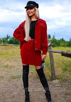 Вельветовый красный костюм двойка с юбкой и курткой