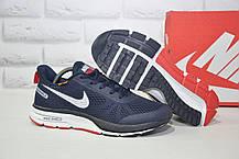 Синие мужские лёгкие кроссовки сетка в стиле Nike Shield