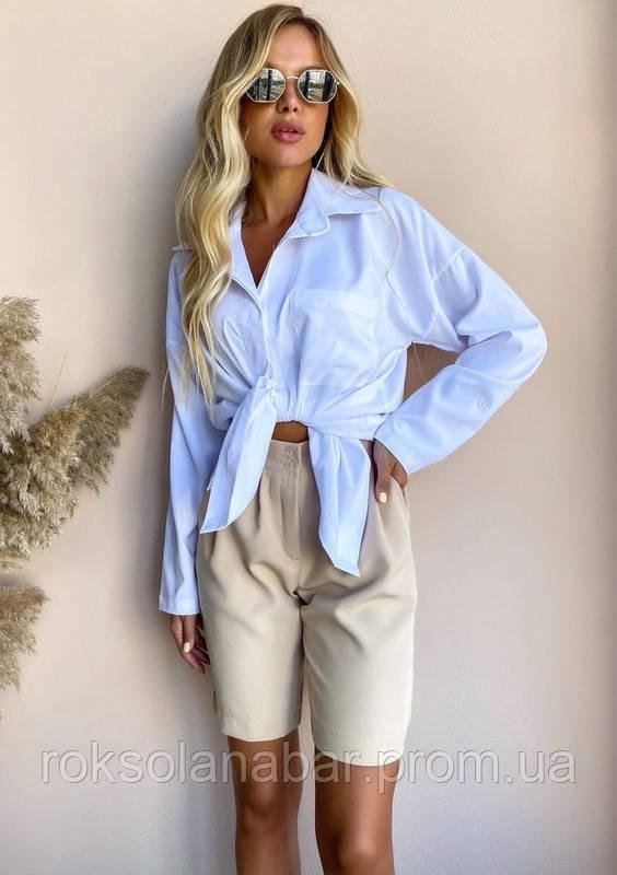 Костюм (рубашка + шорты) бело-бежевый