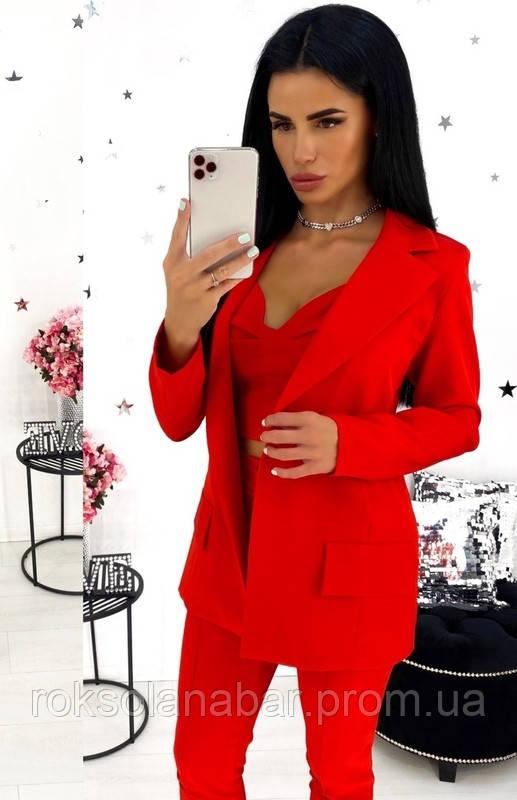 Модный красный костюм тройка (пиджак+топ+брюки)
