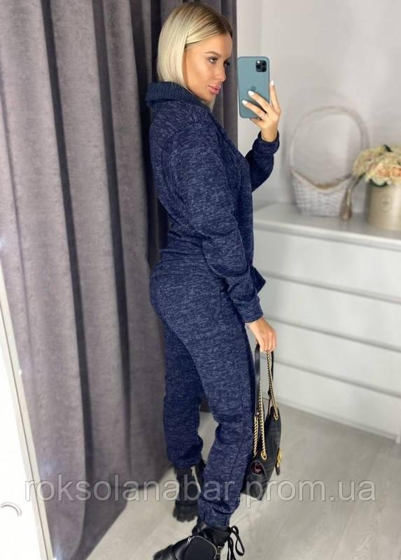 Синий спортивный костюм с кофтой с воротником
