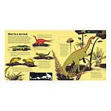 Книга Епоха динозаврів - Брусатті Стівен, фото 4