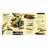 Книга Епоха динозаврів - Брусатті Стівен, фото 5