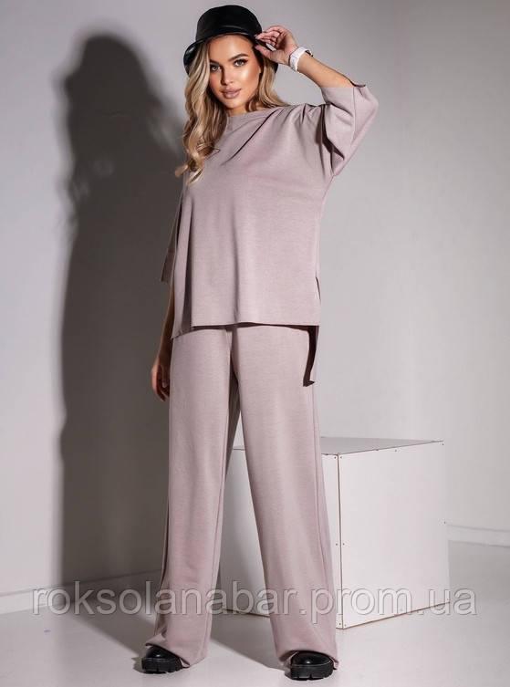 Жіночий костюм молодіжний мокко двійка з кишенями