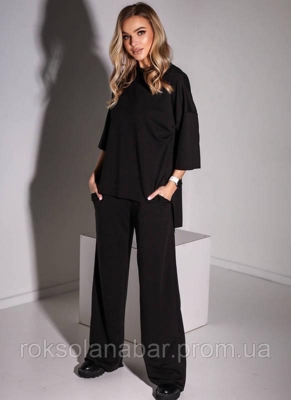 Жіночий костюм молодіжний чорний двійка штани з кишенями