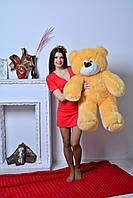 """Мягкая игрушка мишка ДЕН (130 см), Харьков """"Оранжевый"""", фото 1"""