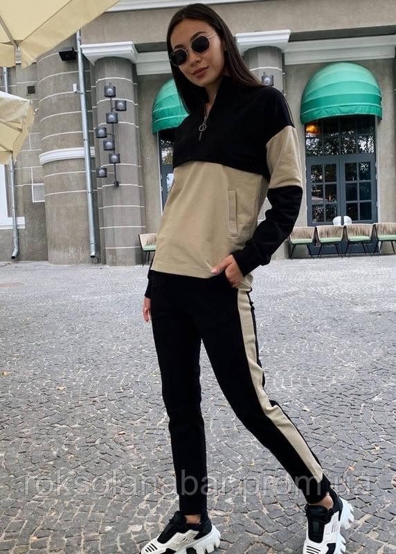 Спортивний костюм чорно-бежевого кольору