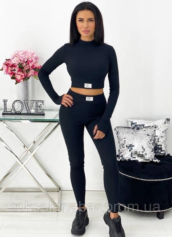 Чорний спортивний жіночий костюм