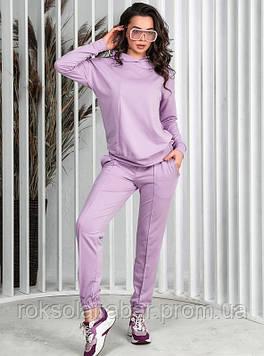 Женский сиреневый спортивный костюм