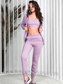 Женский спортивный костюм тройка сиреневого цвета