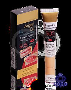 Блеск для увеличения обьёма губ SOS Lip plump с аргановым маслом