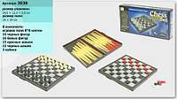 Игровой набор 3 в 1 Шахматы, шашки и нарды