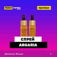 Масло для волос ARGARIA - спрей для густоты и блеска волос (Аргария), масло аргарии для лечения волос