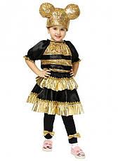 Дитячий карнавальний костюм Бджілки Лол для дівчаток 4-8 років Костюм Супергерої Бджілка Бджола Lol, фото 2