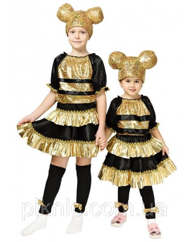 Дитячий карнавальний костюм Бджілки Лол для дівчаток 4-8 років Костюм Супергерої Бджілка Бджола Lol