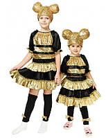 Детский карнавальный костюм Пчелки Лол для девочек 4-8 лет Костюм Lol 344