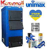 Твердотопливный котел Unimax (Юнимакс) КТС 15
