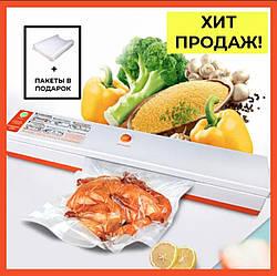 Вакуумный упаковщик Freshpack PRO, упаковка еды, вакууматор для еды.