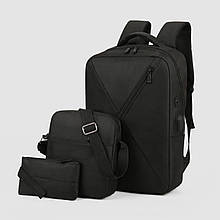 Рюкзак сумка  барсетка набор черный (717756)