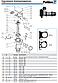 Электронагреватель Pahlen пластиковый 18кВт 220В, фото 6