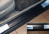 Пластикові накладки на пороги для Volkswagen Passat B5 1996-2005, фото 3
