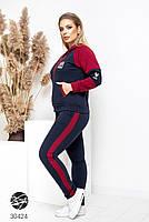 Костюм спортивний з кофти з капюшоном і джоггеров з 48 по 58 розмір, фото 4
