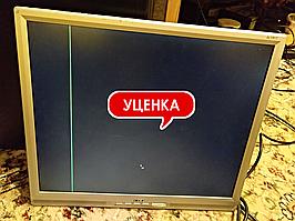 Монитор, 19 дюймов, в ассортименте, УЦЕНКА, с дефектом