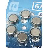 Батарейки Renata 675 для слухового аппарата, 6 шт, фото 2