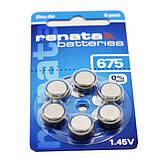 Батарейки Renata 675 для слухового аппарата, 6 шт, фото 3