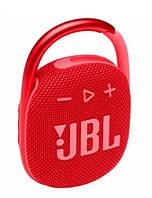 Акустическая система JBL Clip 4 Красный [JBLCLIP4RED]