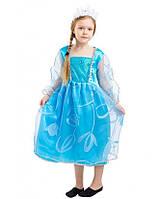Детский карнавальный костюм Эльза для девочек 5-8 лет Детское платье Эльзы Фроузен 344