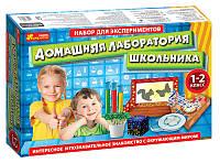 """Набор для экспериментов """"Лаборатория школьника 1-2 класс"""" Ранок"""