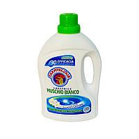 Рідкий пральний порошок Chante Clair Lavatrice Білий мускус (30 циклів), 1500 ml