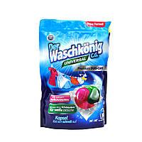 """Капсули для прання універсальні Waschkonig """"Універсальний"""" caps duo, 30 шт."""