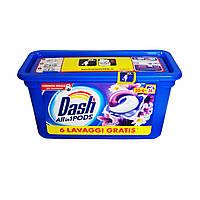Капсули для прання Dash all in 1 Pods Лаванда, 36 шт.