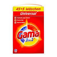 Порошок для стирки универсальный Gama 3in1 (50 циклов), 3,25 кг