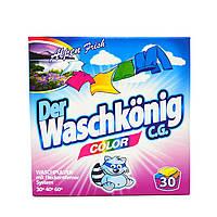 """Порошок для стирки цветного белья Der Waschkonig """"Альпейская свежесть"""" (30 циклов), 2,5 кг"""