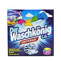 """Порошок для стирки универсальный Der Waschkonig """"Альпийская свежесть"""" (30 циклов), 2,5 кг, фото 1"""