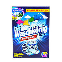 """Порошок для стирки универсальный Der Waschkonig """"Альпийская свежесть"""" (61 цикл), 5 кг, фото 1"""