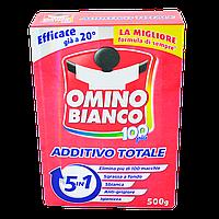 Плямовивідник Omino Bianco 5in1 (100 циклів), 500 г